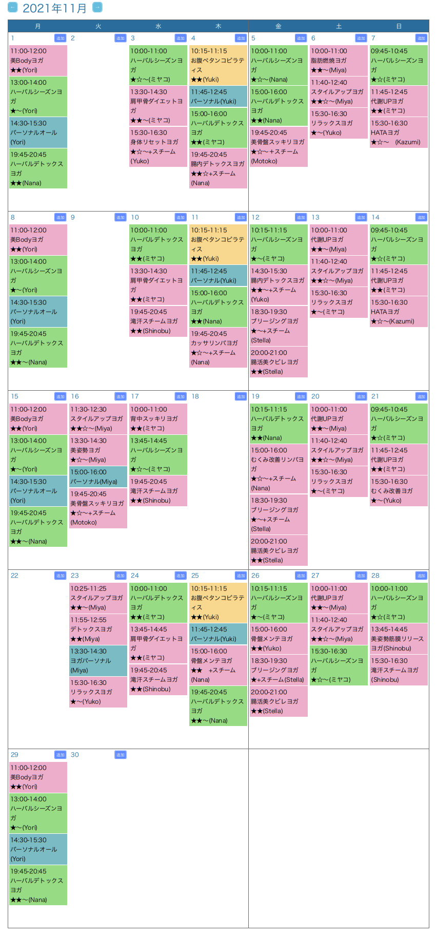 南草津 2021-10-16 182104